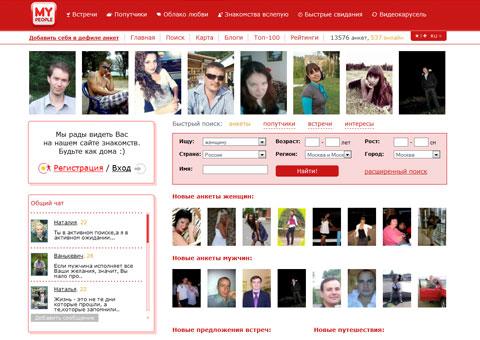 Лучшие сайты знакомств без регистрации и смс