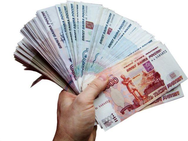 Деньги в займ в сочи