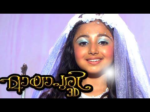 Oru Second Class Yathra HD Free 2015 Malayalam Movie Video