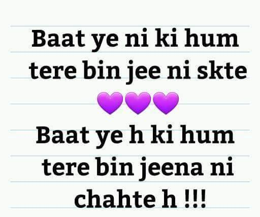 Whatsapp Status and Quotes in hindi and English