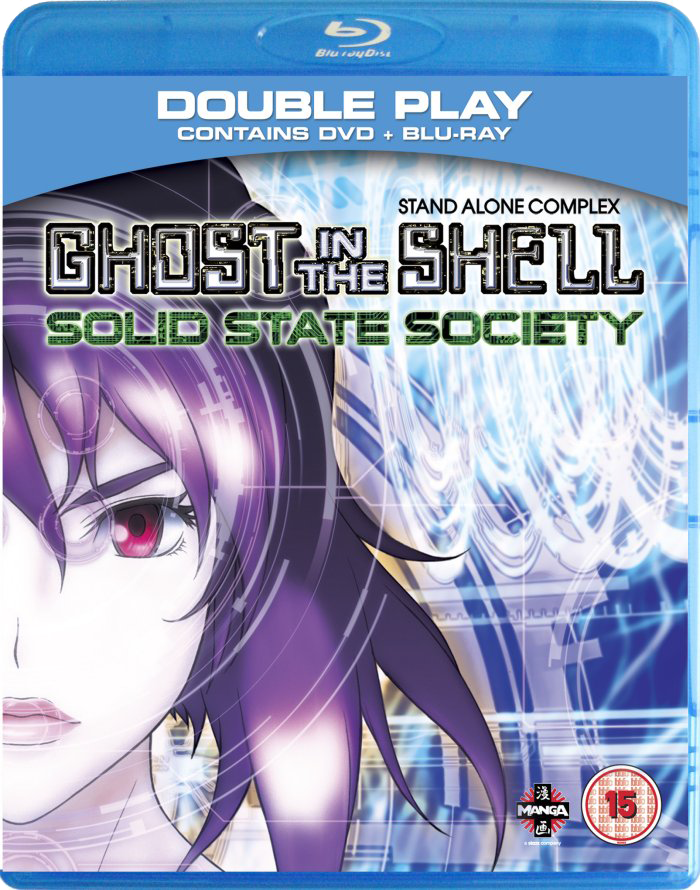 Ghost In The Shell - Stand Alone Complex - 01