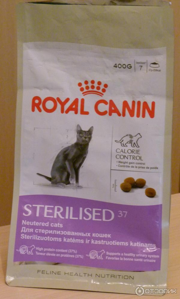 Корм сухой корм royal canin sterilised