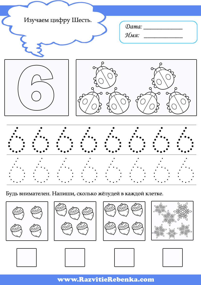игры для детей 7 лет бесплатно для девачек