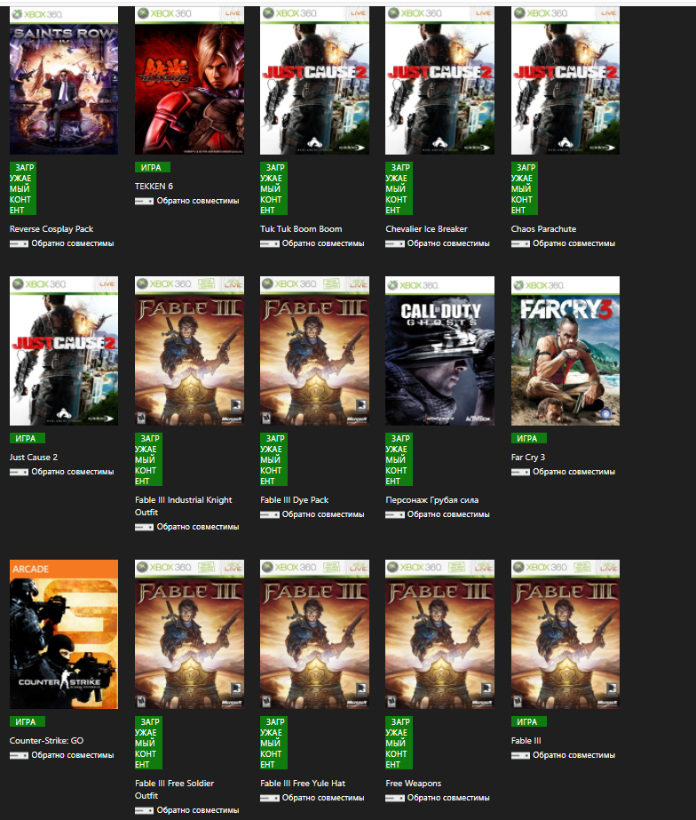 XBOX ONE free game codes Direct download NO Hack