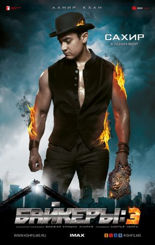 Dhoom 3 2013 Full Movie Free Download 720 HD - SD