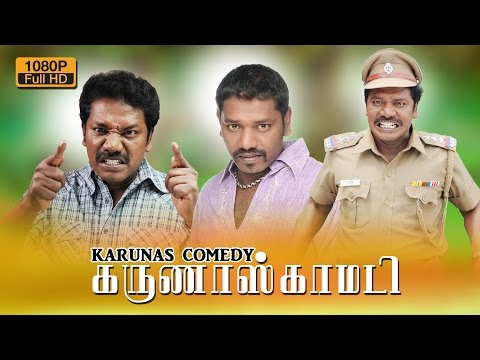 Download Vadivelu Comedy - Non Stop Comedy Scenes