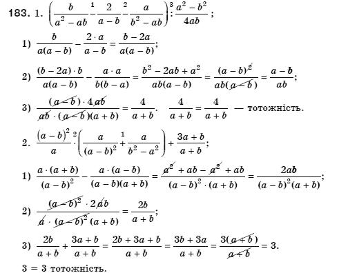 Гдз 8 клас математика мерзляк полонський якір 2016