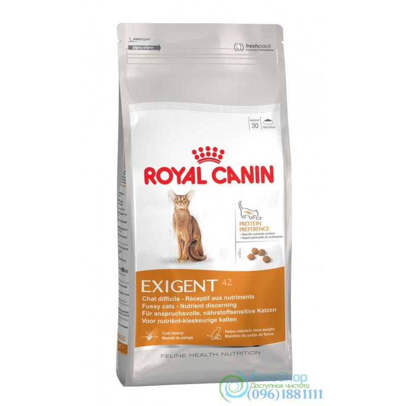 Пазлы от корм royal canin
