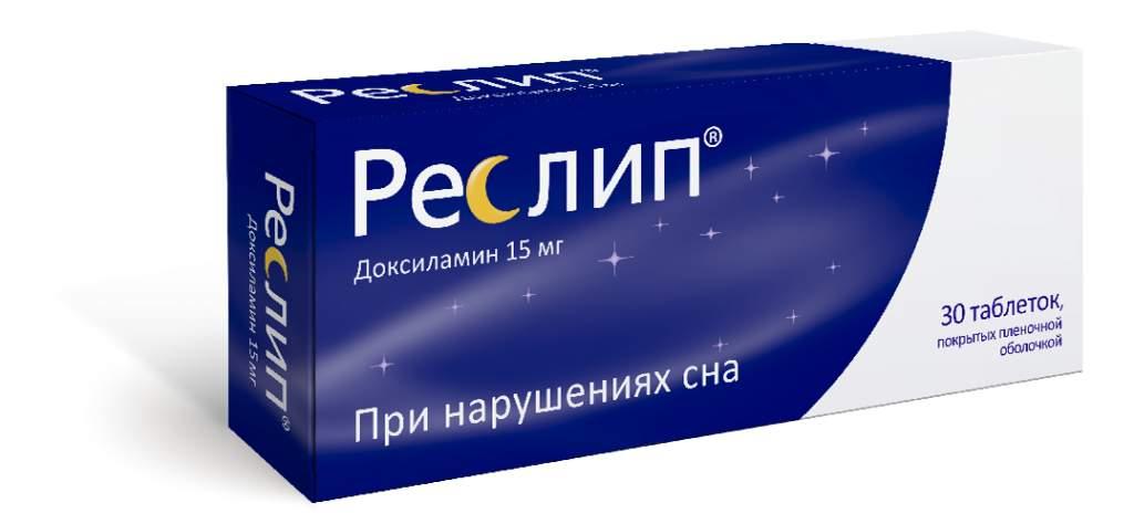 При запоях какие таблетки для сна