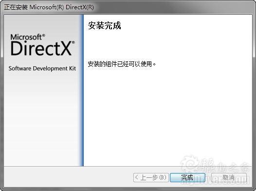 Directx 10 - Free downloads and reviews - CNET Downloadcom