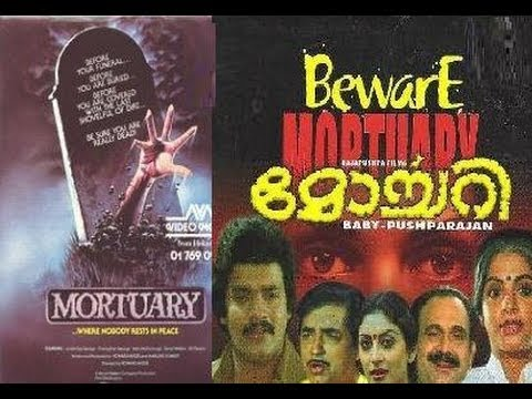 Watch Kadamba 1983: Full Malayalam Movie Online