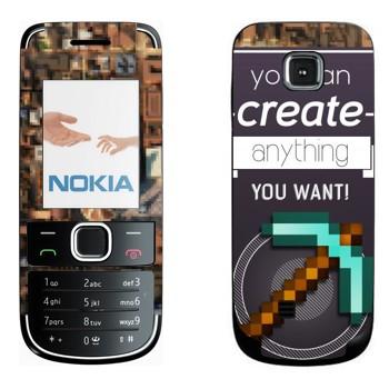 Скачать игры для Nokia- nokia-houseru