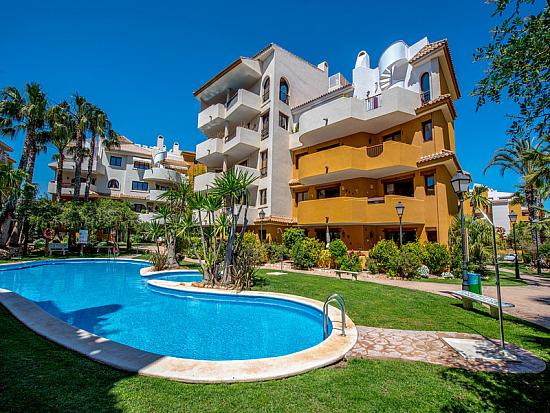 Апартаменты в Неи Пори на берегу моря цены