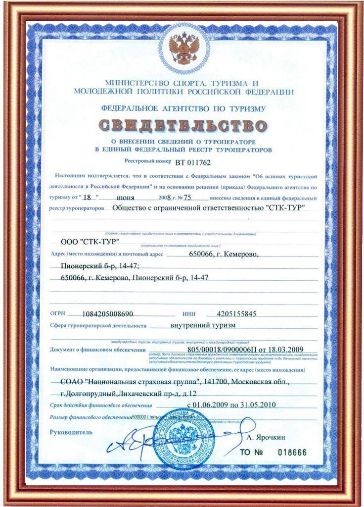 Заявление о внесении изменений в сведения о юридическом лице р14001 - d