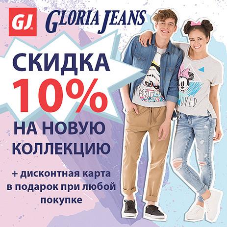 домашняя одежда полных интернет-магазин