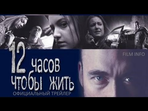 /6) Unknown (2006) - VidInfo