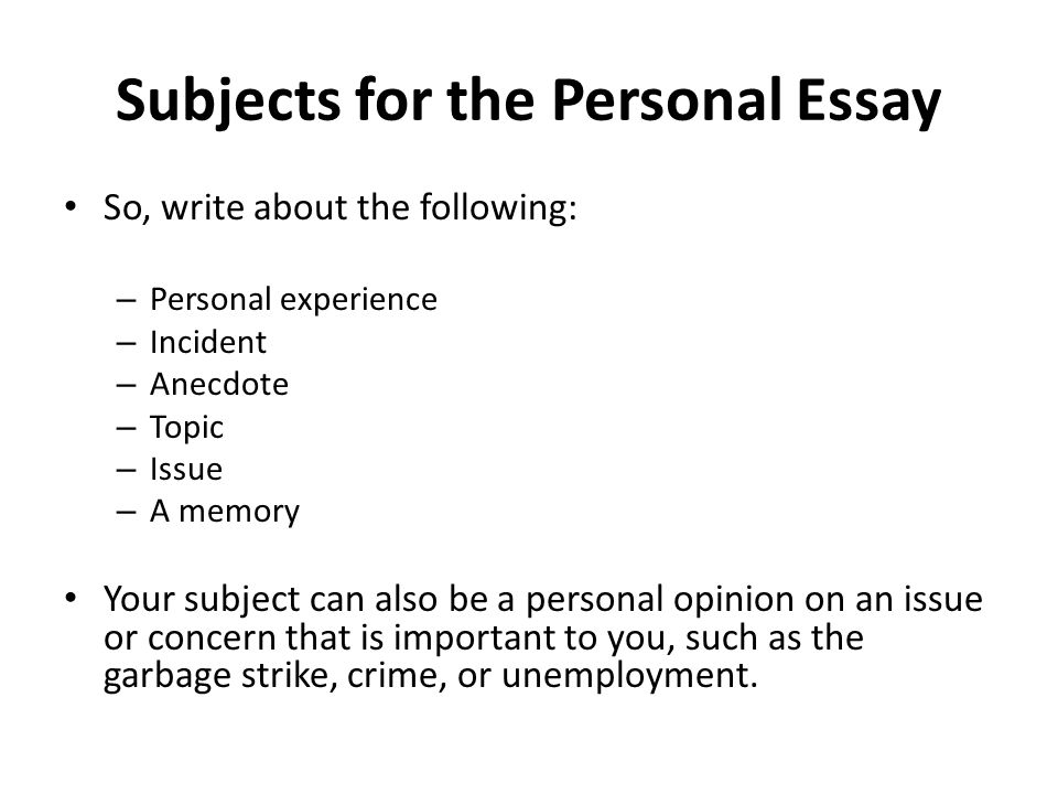 sample experiential learning essays
