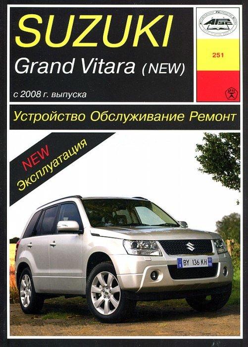 Suzuki VITARA GRAND VITARA (2001) manual de