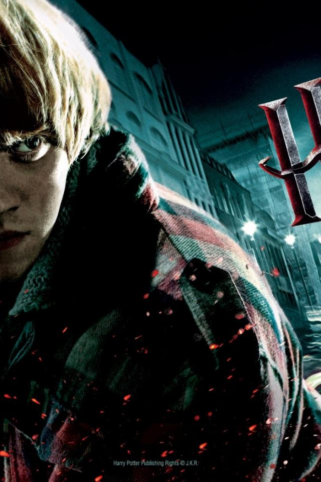 Watch Harry Potter and the Deathly Hallows: Part 1