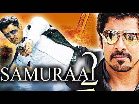 Bhetli Tu Punha Full Movie Download and Watch Online