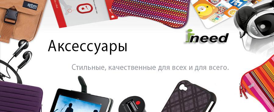 Запчасти для планшетов интернет магазин алиэкспресс