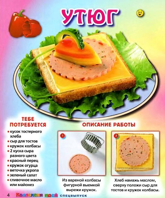 рецепты простых блюд фото пошагового приготовления
