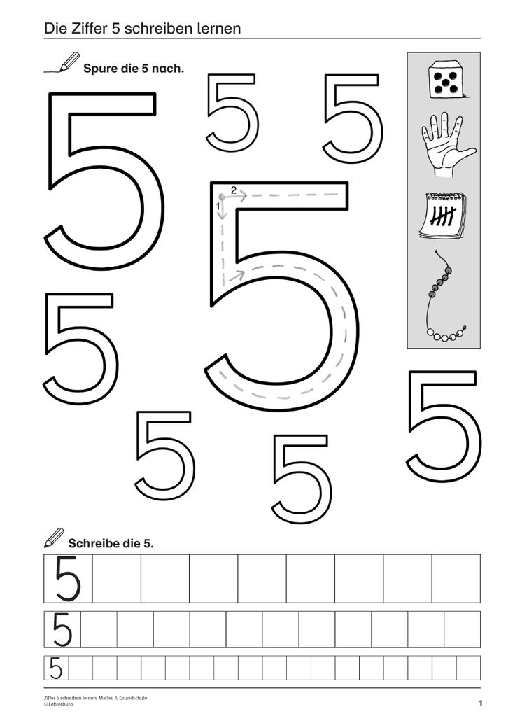 Attractive Math Anzahl Arbeitsblatt Gift - Kindergarten Arbeitsblatt ...