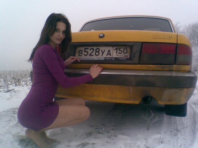 Volga russian dating