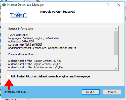 Internet Download Manager v 621 Serial number