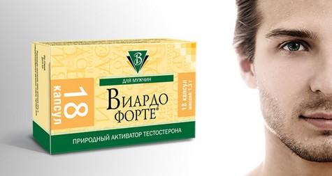 Для женщин препараты для повышения уровня тестостерона