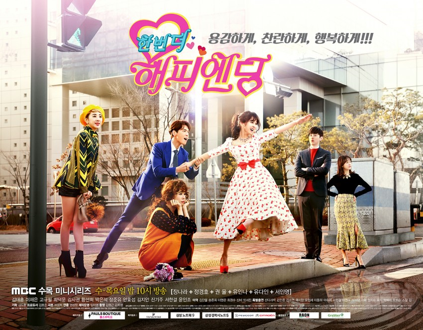 Download Drama Korea One More Happy Ending Subtitle Indonesia