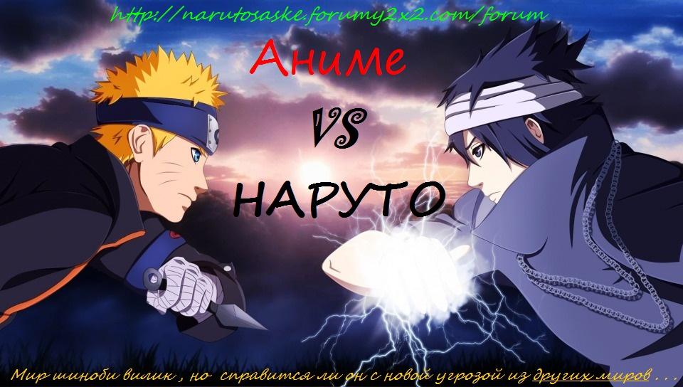Naruto the Last - Streaming VF – regarder film francais