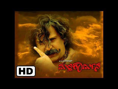 Download Rathavara kannada videos, mp4, mp3 and HD