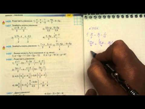 Гдз математика 6 клас 2014