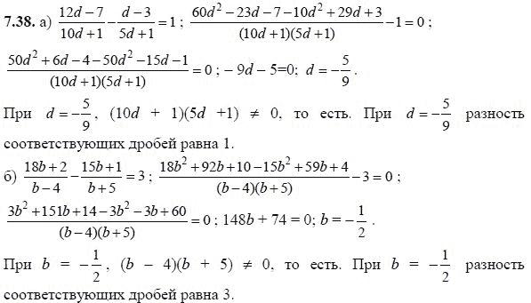 Гдз по математике 8 класс мордкович с полным решением