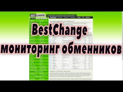 Как заработать на обмене валют в интернете видео