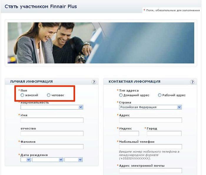 Примеры хорошо заполненных анкет для сайта знакомств