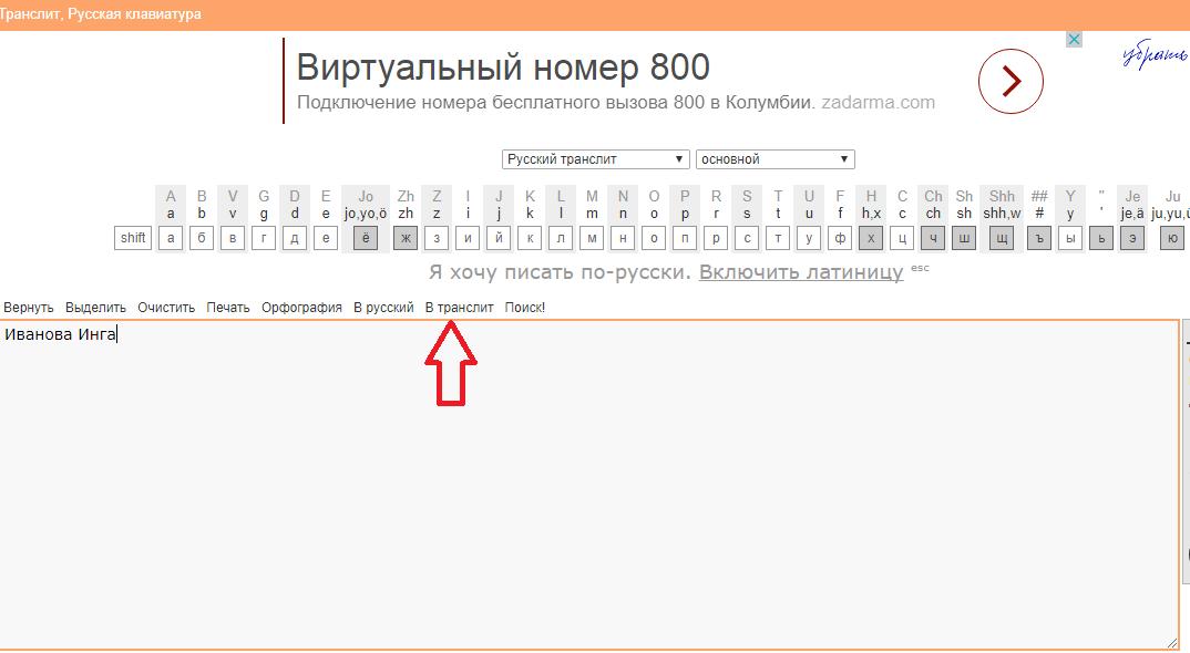 Как перевести на телефоне сообщения на алиэкспресс с английского на русский