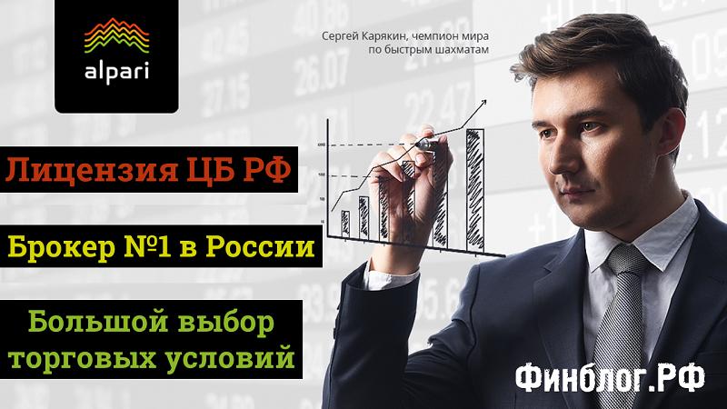 Закон о форекс брокерах в россии
