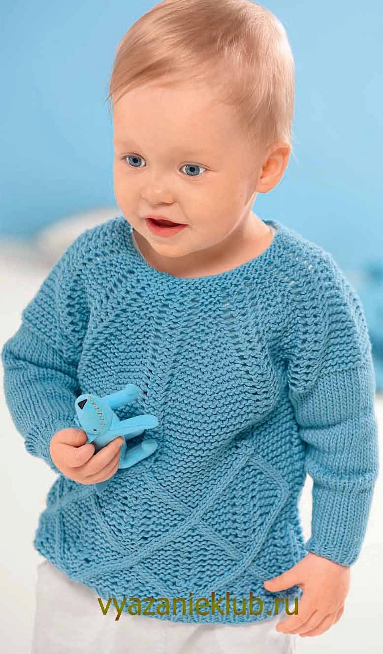 детская одежда роль в жизни