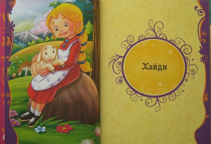 короткие рассказы для детей поучительные