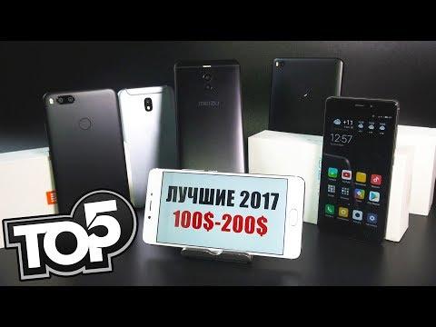 Какой смартфон купить с алиэкспресс 2017