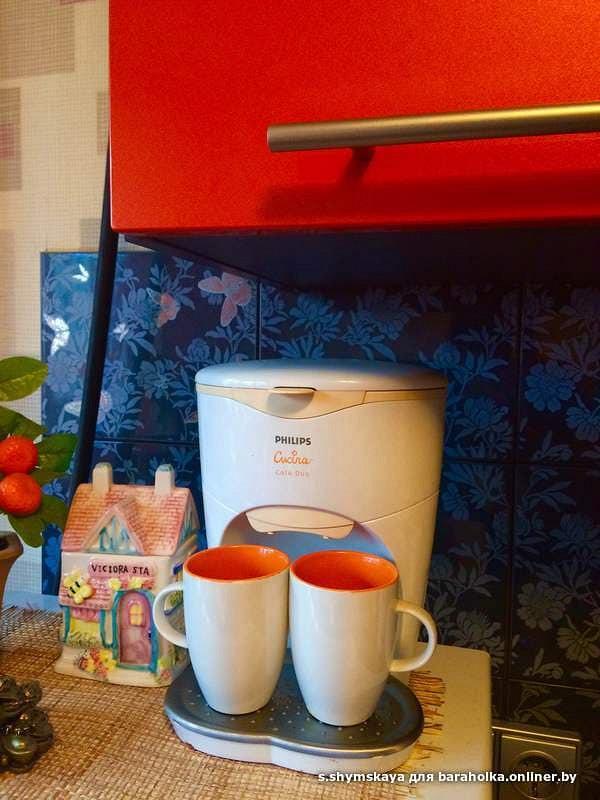 Istruzioni philips cucina