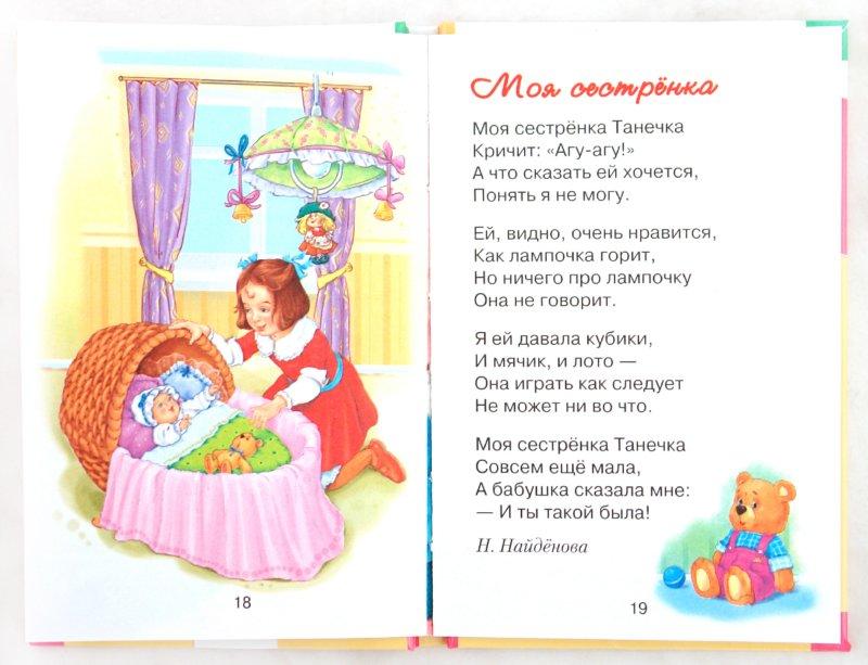 картина пластилином на картоне для детей