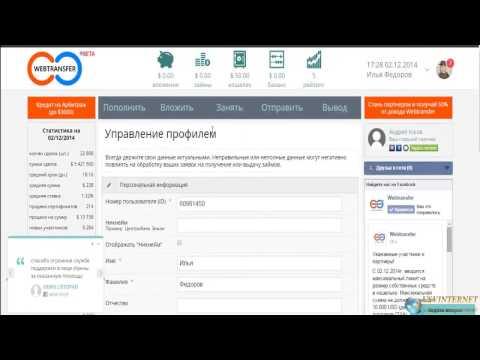 Виртуальные смс номера без регистрации