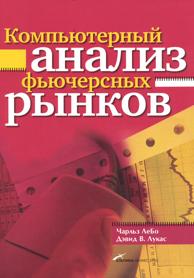 Книги Forex - Forex2info