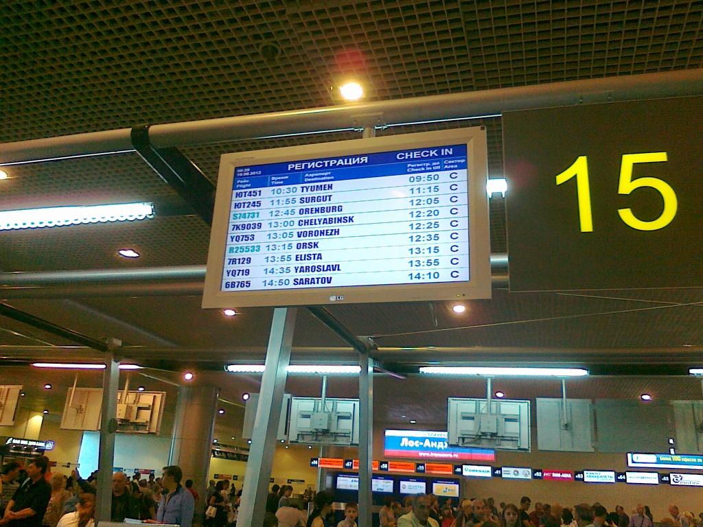 Международный аэропорт Внуково  Пассажирам