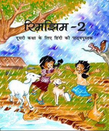 Hindi Book-Atmavidya-Hindipdf - Internet Archive