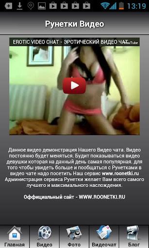 хоть раз проститутку бесплатный секс чат без нас всё прозрачно: заходите
