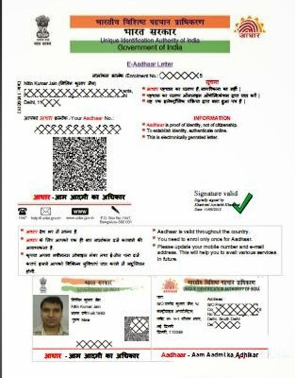 Aadhar Card Download - Print Duplicate Aadhar Card - E